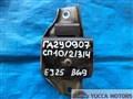 Подушка двигателя для Subaru Lancaster