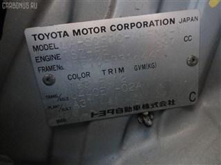 Катушка зажигания Toyota Belta Владивосток