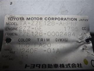 Рамка радиатора Toyota Will VS Уссурийск