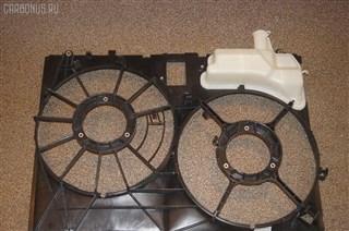 Диффузор радиатора Toyota Harrier Владивосток
