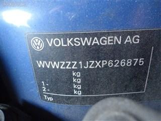 Мотор печки Volkswagen Bora Владивосток
