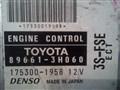 Блок управления efi для Toyota Vista Ardeo