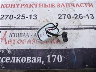 Зеркало Nissan Tiida Владивосток