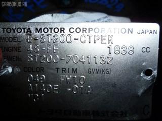 АКПП Toyota Carina Ed Владивосток