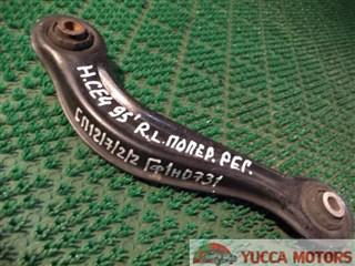 Рычаг поперечный Honda Rafaga Барнаул