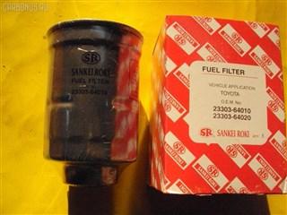 Фильтр топливный Toyota Quick Delivery Владивосток