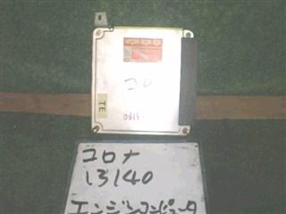 Блок управления efi Toyota Carina Ed Владивосток