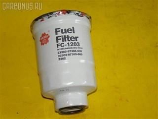 Фильтр топливный Daihatsu Rugger Уссурийск