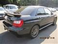 Рычаг для Subaru Impreza WRX
