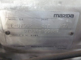 Корпус воздушного фильтра Mazda Proceed Marvie Новосибирск