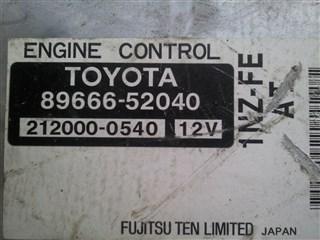 Блок управления efi Toyota Probox Томск