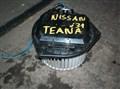 Мотор печки для Nissan Teana