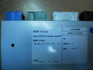 Блок реле BMW 7 Series Владивосток