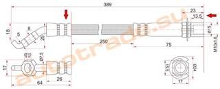 Шланг тормозной Lexus GS430 Улан-Удэ