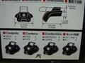 Базовое крепление багажников для Mazda Ford Escape