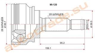 Шрус Mitsubishi Lancer X Владивосток