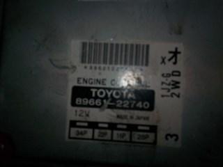 Блок управления efi Toyota Crown Новосибирск