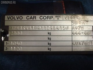 Главный тормозной цилиндр Volvo V70 Новосибирск