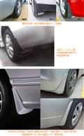 Брызговики комплект для BMW 1 Series