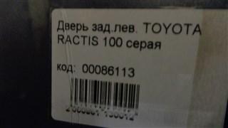 Дверь Toyota Ractis Новосибирск