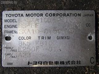 Линк Toyota Curren Владивосток