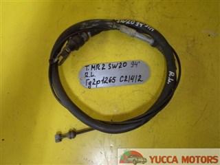 Тросик ручника Toyota MR-2 Барнаул