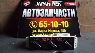 Блок управления климат-контролем Mitsubishi Pajero Mini Хабаровск