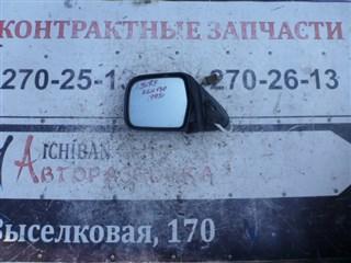 Зеркало Toyota Surf Владивосток