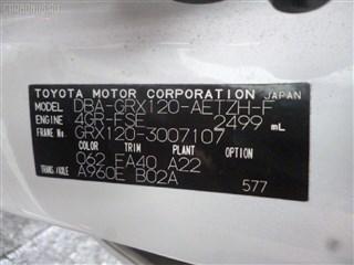 Главный тормозной цилиндр Lexus IS250C Владивосток