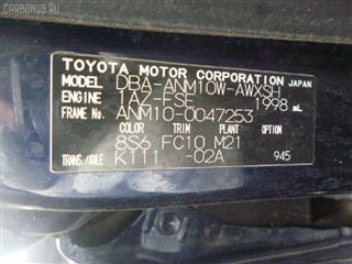 Насос омывателя Toyota Corolla Axio Владивосток