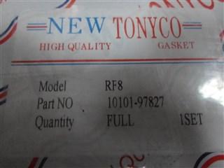 Ремкомплект двс Nissan UD Находка