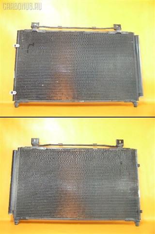 Радиатор кондиционера Honda Lagreat Владивосток