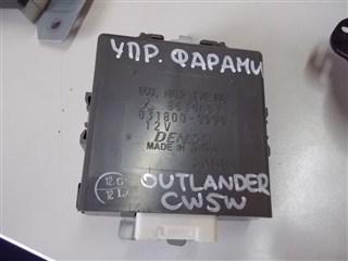 Электронный блок Mitsubishi Outlander Владивосток