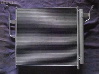 Радиатор кондиционера Nissan Armada Владивосток
