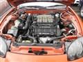 Крепление аккумулятора для Mitsubishi Gto