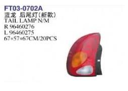 Стоп-сигнал Chevrolet Lanos Челябинск