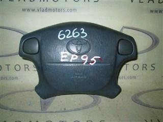 Airbag Toyota Starlet Владивосток