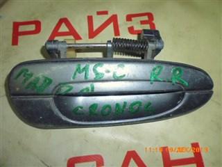 Ручка двери внешняя Mazda Cronos Барнаул