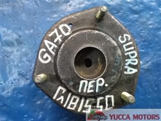 Опора стойки Toyota Supra Барнаул