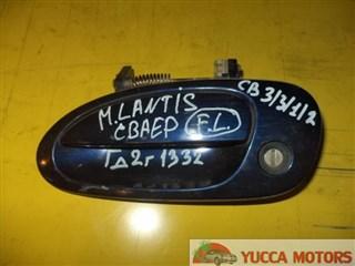 Ручка двери Mazda Lantis Барнаул