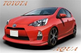 Обвес Toyota Aqua Владивосток