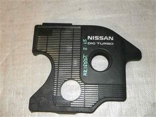 Накладки прочие Nissan Juke Владивосток