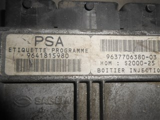 Блок управления efi Peugeot 206 Челябинск