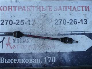 Привод Toyota Auris Владивосток