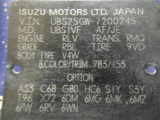 Торсион Honda Horizon Уссурийск
