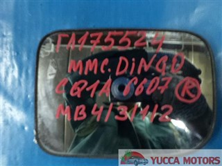 Зеркало Mitsubishi Dingo Барнаул