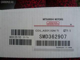 Катушка зажигания Mitsubishi Lancer Cedia Владивосток