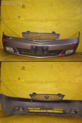 Бампер Honda Lagreat Владивосток