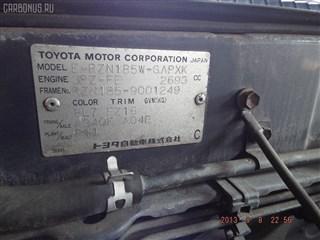 Подушка двигателя Toyota Tacoma Владивосток