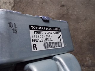 Блок управления рулевой рейкой Toyota Prius Владивосток
